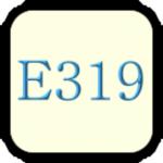Пищевая добавка Е-319 способна подавить иммунную систему